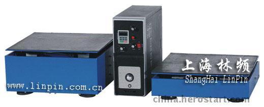 供应北京电磁式振动台-江苏振动试验设备