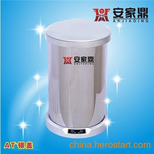 供应智能电子垃圾桶|安家鼎感应自动垃圾桶自动挺好玩|智能电子垃圾桶怎么样