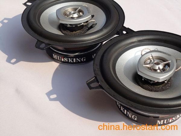 供应厂家直销 MUISKING汽车音响 汽车影音 5寸汽车喇叭汽车专用喇叭银色