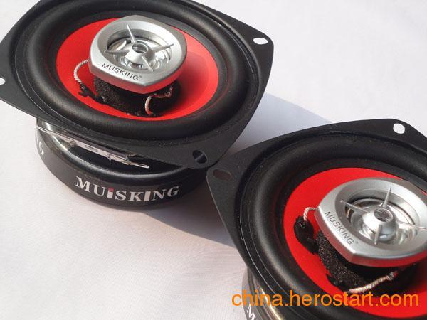 供应厂家直销 MUISKING汽车音响 汽车影音4寸汽车喇叭加工定制喇叭红色
