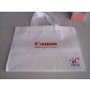供应桥头大规模定做各种logo参展袋购物袋礼品包装袋手提袋无纺布帆布袋