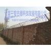供应河北SA-D8刀片电子围栏制造商全国首家当天发货