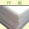供应长青管业|PE板材|板材