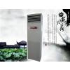 供应水空调,冷暖两用水空调(图),晶升水空调