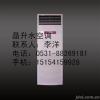 供应晶升水空调、水中央晶升水空调(图)、晶升水空调