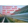 供应贵州赤水波形护栏/贵州都匀波形护栏