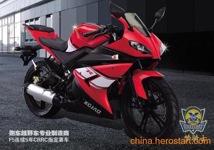 摩托车 新感觉/供应新款新感觉XGJ250/21摩托车 新感觉摩托车公路跑车小霸王...