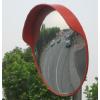 捷路安科技供应室外广角镜|室内广角镜|方形广角镜|球面镜|