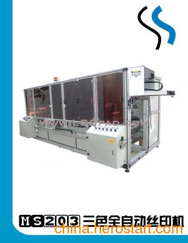 供应北京林世盛印刷机械