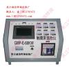 供应触摸屏电脑温控仪CMP-E-60kw