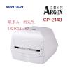 福州低价供应Argox立象CP-2140条码打印机.珠宝标签打印机.办公打印机