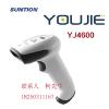 泉州供应优解YJ4600手持二维条码阅读器.激光扫描器参数.报价.行情