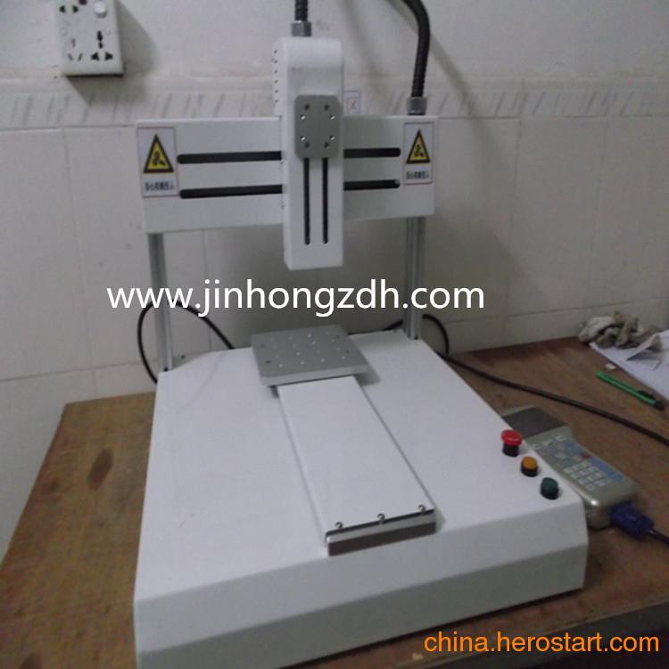 供应三轴自动点胶机三轴自动点硅胶机自动点UV胶胶三轴自动灌胶机