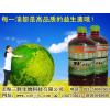 供应牛羊秸秆饲料发酵剂-上海三胜生物厂家直销