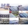 供应太阳能热水工程十大品牌
