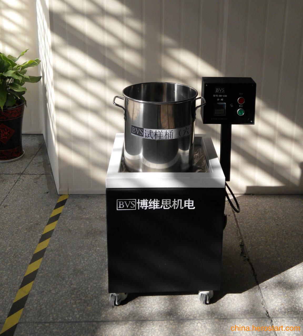 供应不锈钢产品高效抛光去毛刺设备/BS-150研磨机