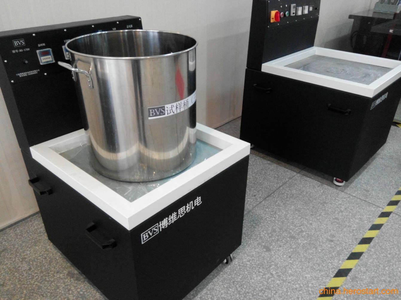 供应五金产品高效抛光去毛刺设备/BS-150V磁力抛光机