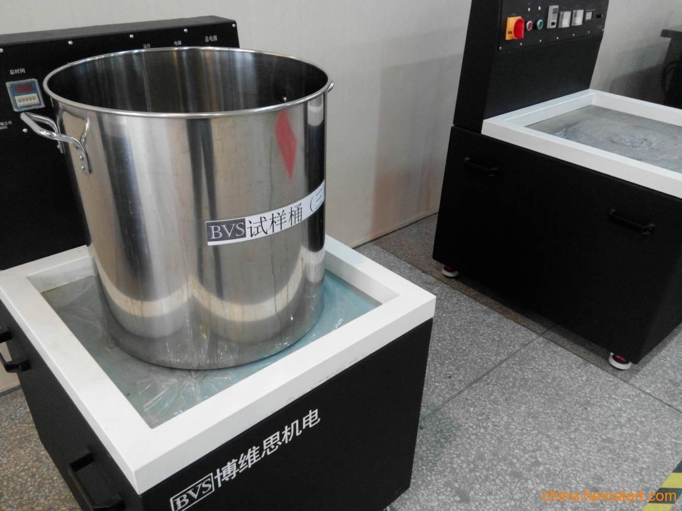 供应铜产品高效抛光去毛刺设备/BS-160磁力研磨机