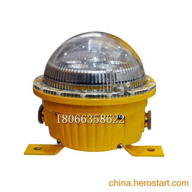 供应LED固态免维护防爆灯生产厂家