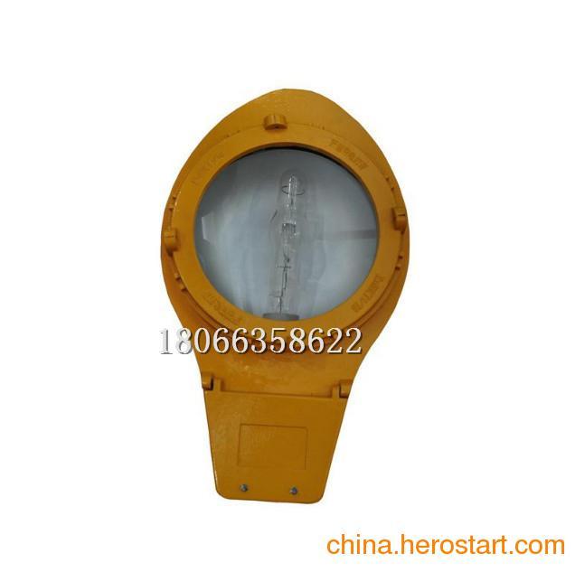 供应哪里有生产优质的NLC8610防爆道路灯