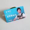 深圳实用的vip会员卡到哪买 条码卡加工价格超低