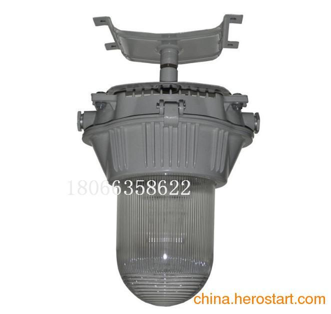 供应海洋王NFC9180防眩泛光灯厂家直销