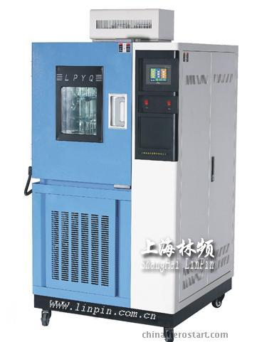 供应上海耐臭氧老化试验箱-臭氧老化箱-老化箱