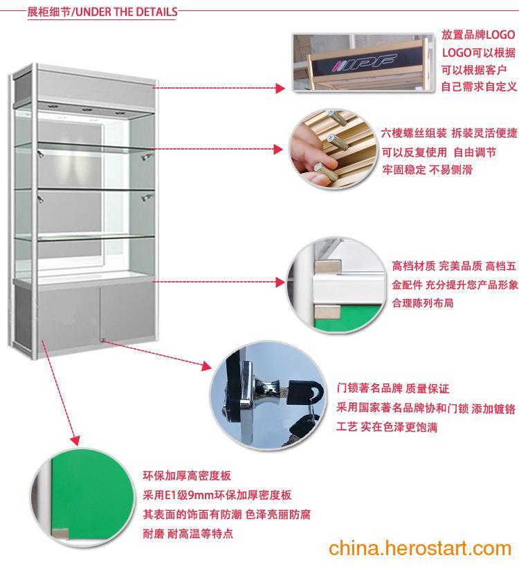 供应广州哪家展示柜厂家好,广州展鸿精品展示柜质量最好
