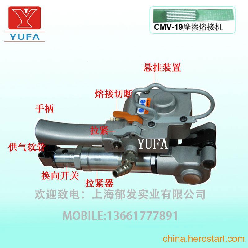 供应CMV/XQD/AQD气动打包机 免扣打包机 气动塑钢带打包机 厂家直销