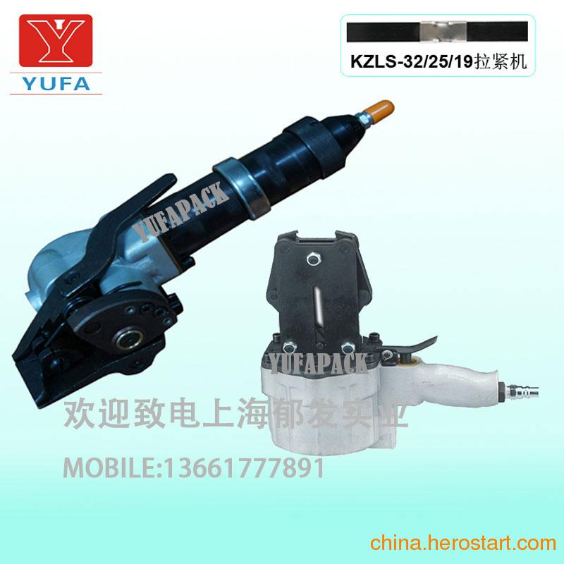供应KZLS-32钢带打包机 铁锌打包机 铝管打包机 气动分离式钢带打包机