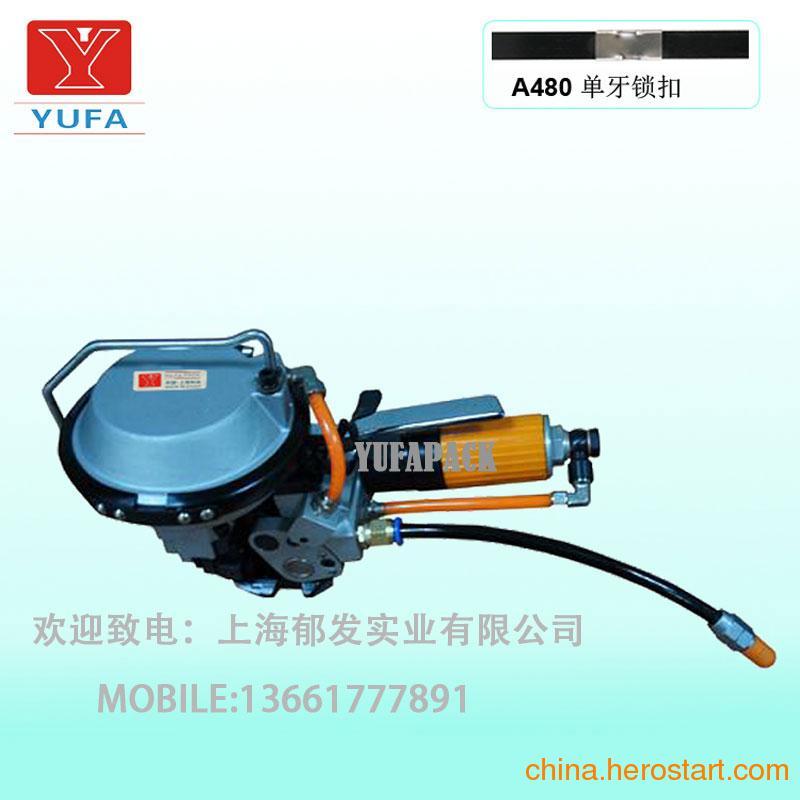 供应厚板气动钢带打包机 轴承钢弹簧钢钢带打包机 容器板气动打包机