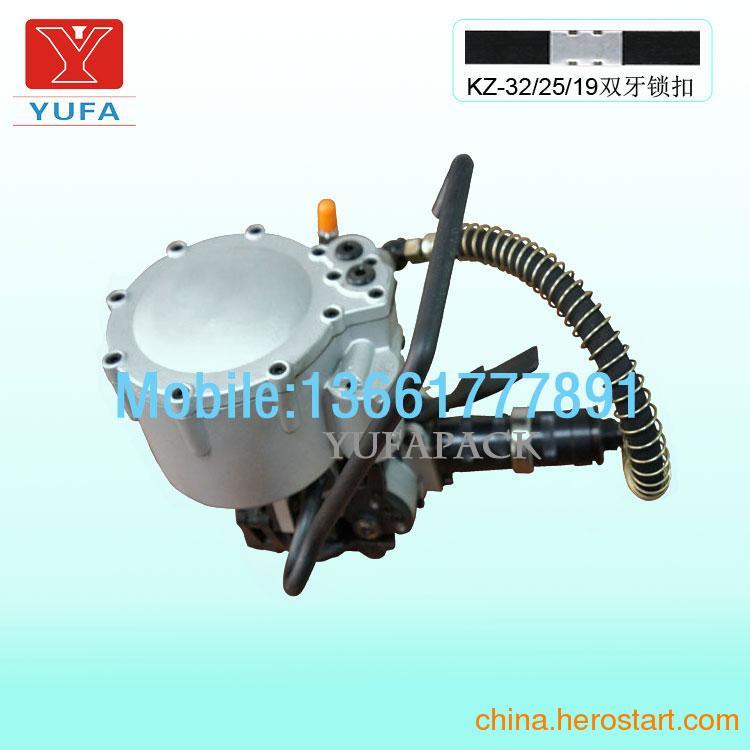 供应KZ-32/19气动一体式钢带打包机 铝锭铝管捆包机 江西钢带打包机