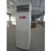 供应水空调、冷暖两用水空调(图)、晶升水空调
