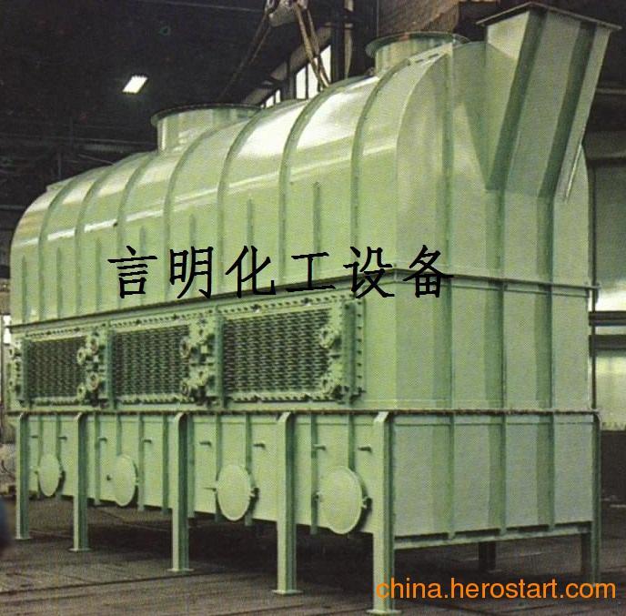 供应言明内热流化床干燥机