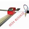 供应易捷YJ-BX-1540便携式数控切割机