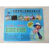 供应广告鼠标垫厂家,广告鼠标垫定制价格