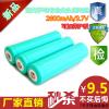 供应厂家直销18650尖头锂电池 2600mAh全新A品强光手电专用充电锂电池 3.7V