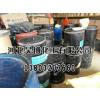 供应回收废旧油墨