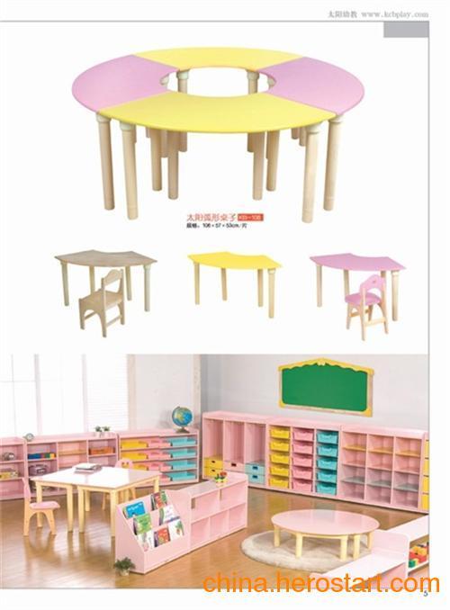 供应幼儿园家具_太阳幼教_幼儿园家具实木家具展会