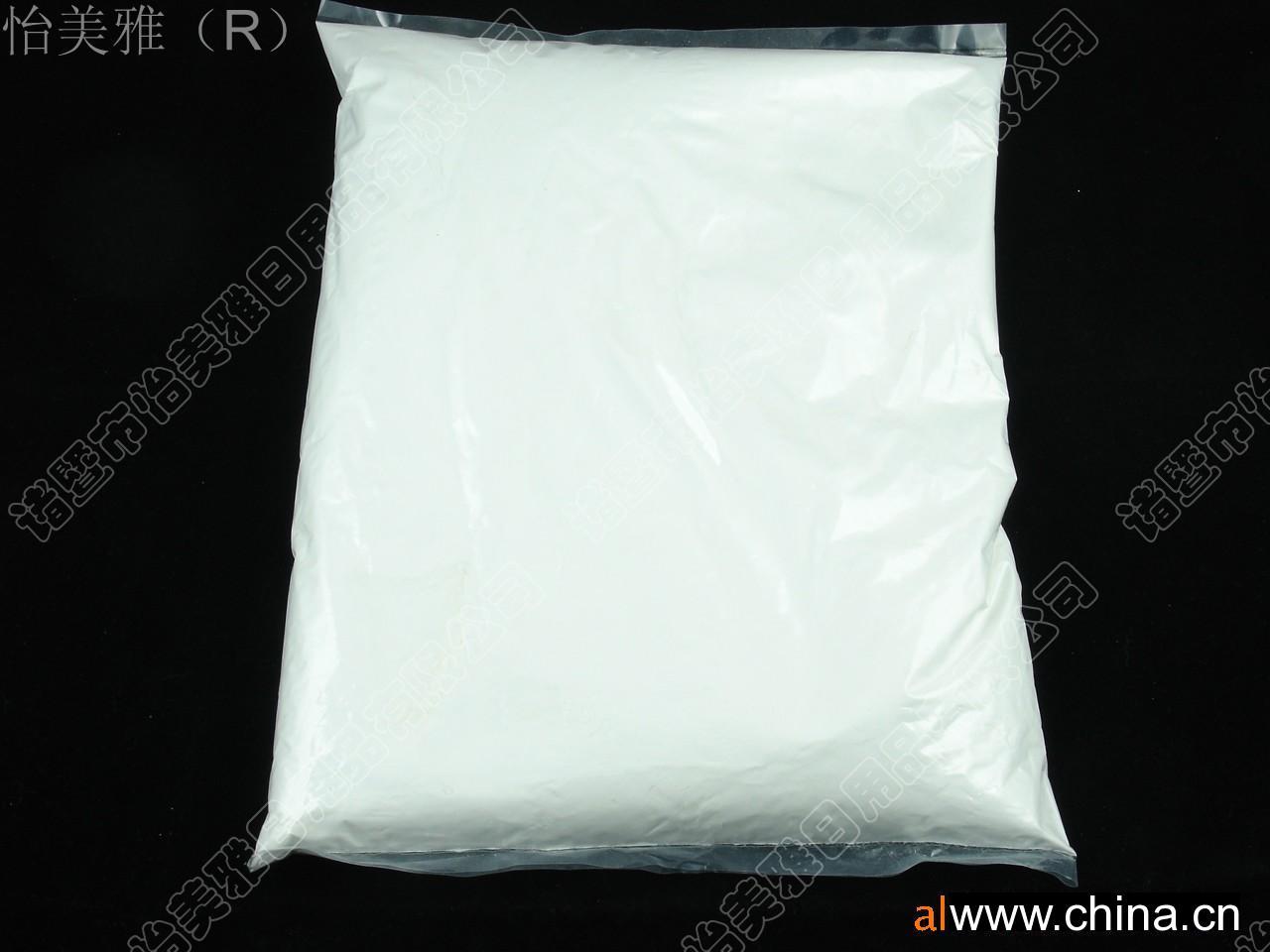 供应水溶珍珠粉、珍珠粉、珍珠末等珍珠产品及原料