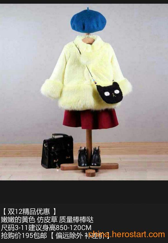 供应的纯唛兜儿童装品牌尾货批发货源加盟