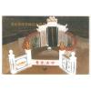 供应殡葬用品整体坟墓模具