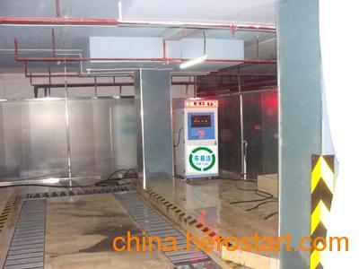 供应车易洁cyj-zm1自助洗车机