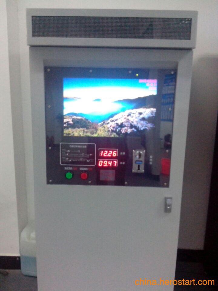 供应车易洁cyj-sx1自助洗车机