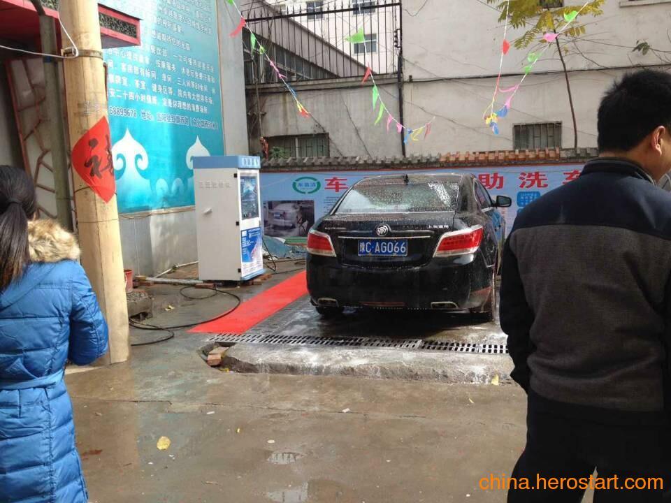 供应商用高端自助洗车机