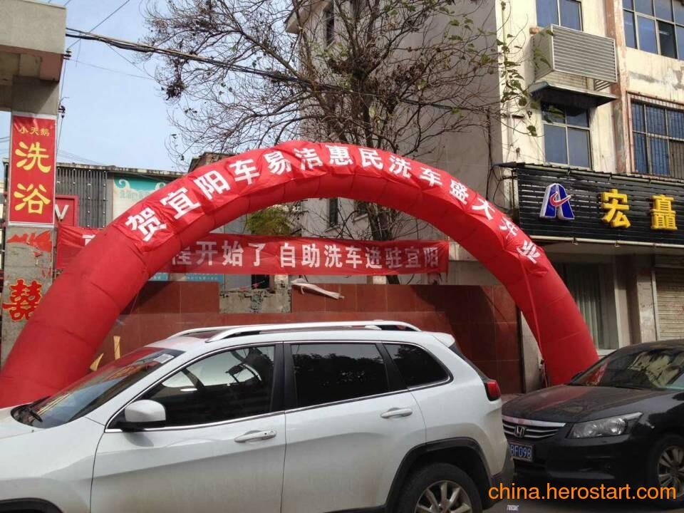 供应郑州高压自助洗车机