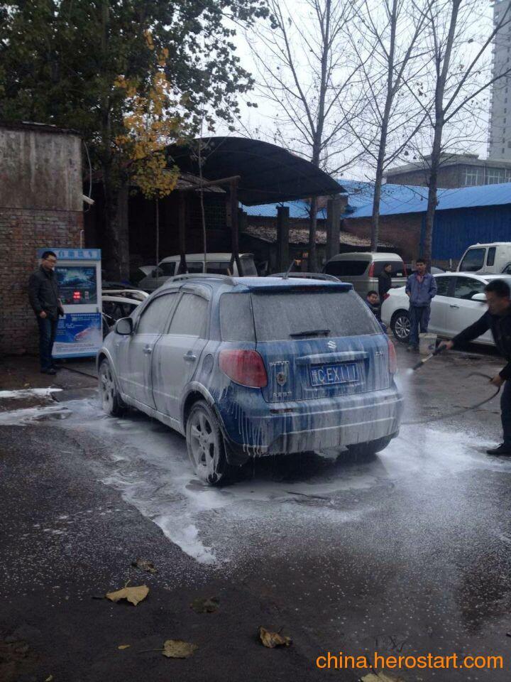 供应洛阳高压微水自助洗车机