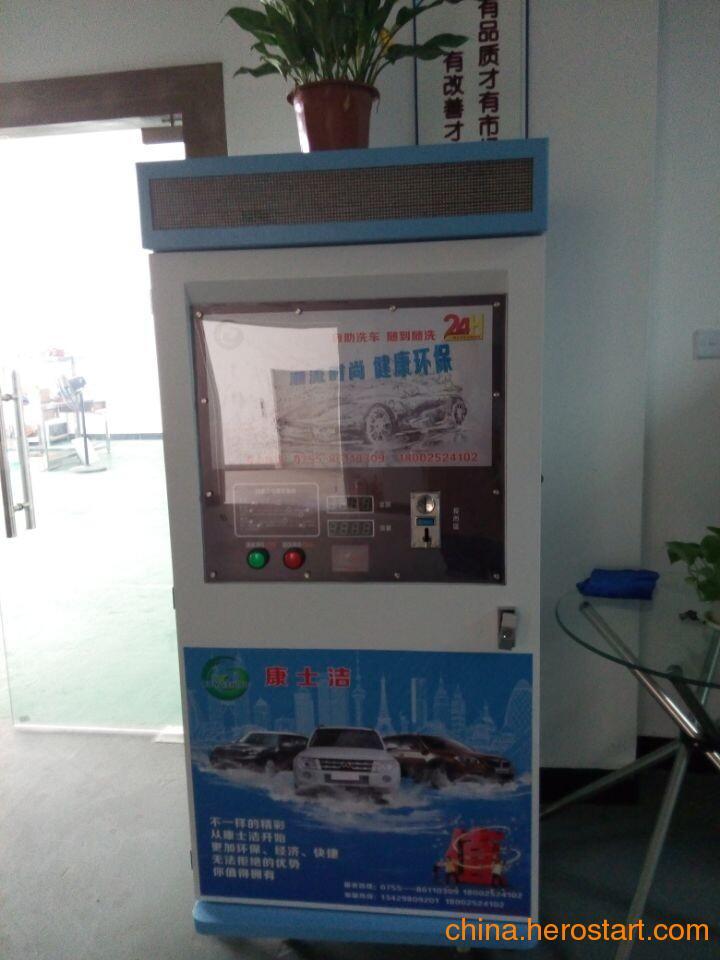 供应固原高压微水自助洗车机
