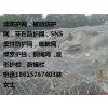 供应内江SNS柔性防护网=内江GPS2主动防护网=内江边坡防护网