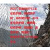 供应重庆边坡防护网、湖北SNS柔性防护网、贵州GPS2主动防护网重庆边坡防护网、湖北SNS柔性防护网、贵州GPS2主动防护网